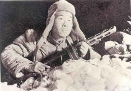 Chinese Soldier in the Korean War